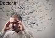 استرس یکی از مهمترین مشکلات روحی