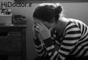 نشانه های بالا بودن احتمال بازگشت بیماری افسردگی در خانمها