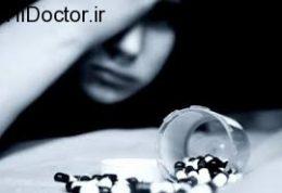 روان درمانی  و تاثیر آن بر بیماری افسردگی
