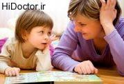 مهم نبودن کودک و والدین بی تفاوت