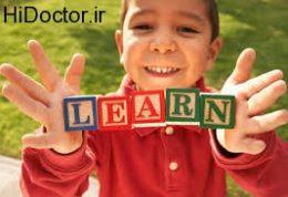 تفاوت های جنسیتی و تاثیر آن در یادگیری کودکان