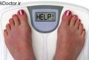 کاهش وزن ممتد