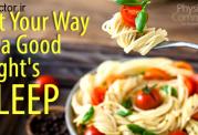 تغذیه برای لذت بردن از خواب