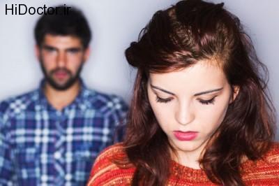 مشکلات روحی روانی در زندگی مشترک