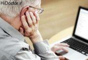 اهمیت فعالیت افراد سالمند پس از بازنشستگی