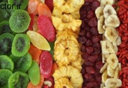 دانستنی هایی پیرامون میوه خشک