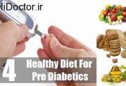 پیش دیابت و این نشانه ها
