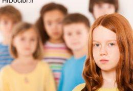 آسیب های اجتماعی برای دختر بچه ها
