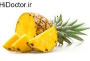 دوستی آناناس با بدن!