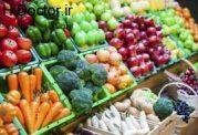 سبزیجات ترش مزه و کاهش وزن
