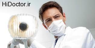 مشاوره های مهم با دندانپزشک
