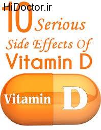 ویتامین دی و دریافت آن