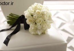 انگیزه افراد برای ازدواج و تشکیل زندگی مشترک