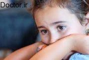 افسرده شدن خردسالان