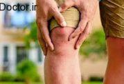 پیشنهادات درمانی طب سنتی برای مشکلات مفصلی