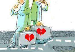 افزایش امار سردی روابط در میان زوجین