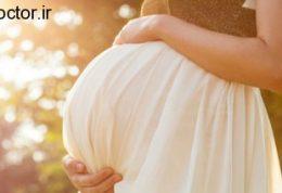 اختلالات ادراری در زنان حامله