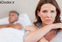 سردی در روابط زناشویی و عوامل ایجاد کننده آن