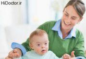 تربیت کودکانی که سندروم داون دارند