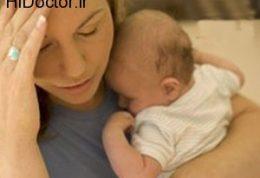 کمک های درمانی برای افسردگی تازه مادرها