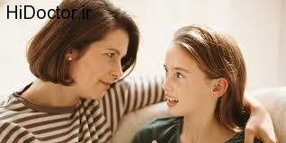 رفتار والدین الگوی آموزش مسئولیت پذیری  فرزندتان
