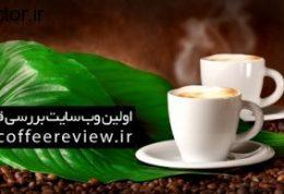 تاثیر فوق العاده نوشیدن قهوه بر سرطان روده