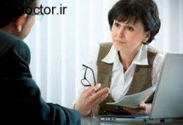 شناسایی مهارتها و درمان افسردگی