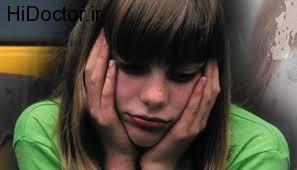 افسردگی و از دست رفتن هویت شخص