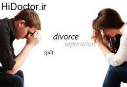 مشکلات طلاق و تاثیر آن بر روی فرزندان