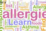 دانستنی های مهم در مورد آلرژی