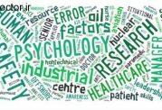 ملاک رسمی تشخیص افسردگی اساسی