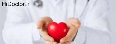 سالم ماندن قلب برای همیشه