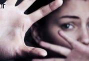 آزار جنسی توسط همسر