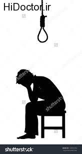افسردگی و تشخیص آن