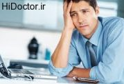 افسردگی از نوع بی حالی -قسمت 1