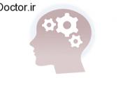 تعریف مشکل بهداشت روانی