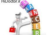 راه مقابله با سلولهای سرطانی