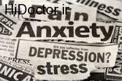 ارتباط میان افسردگی و اضطراب