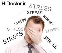 اثرات استرس بر جسم و روان  انسان