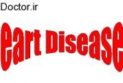 دارو های گیاهی می توانند سبب تشدید بیماری قلبی شوند