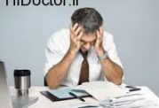 اشخاص افسرده و تقویت عادتهای غلط