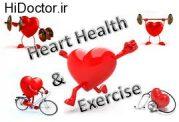 فعالیت ورزشی و سلامتی