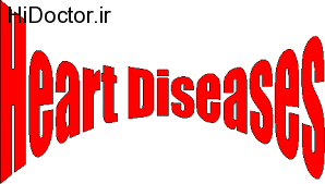 بیماری قلبی و ارتباط آن با ضعف و خستگی پذیری زودرس