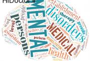 تعهدپذیری و حمایت عاطفی درمانگر