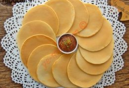 پنکیک ترکیه برای صبحانه