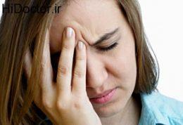 عاداتی که زمینه افسردگی را ایجاد می کنند!