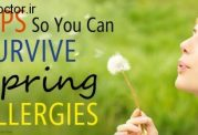 از بین بردن آلرژی و این روش های مختلف