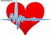 آگاهی از عوامل خطرزای بیماری های قلبی