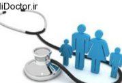 بهداشت عمومی چه کاربری دارد؟