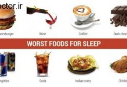 تاثیرات منفی برخی مواد غذایی قبل از خواب